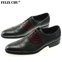 FELIX CHU 2016 Classic Italy Style Genuine Leather Green Black Brogue Mens Oxford Dress Shoes Male Formal Suit Flats #217-9