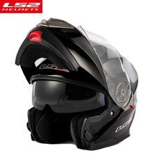 цена на LS2 FF318 modular motorcycle helmet dual Visor flip up moto helmet with inner sunny black shield original LS2 helmet