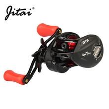 цена на JITAI 11+1BB Baitcasting Fishing Reels 12 Stainless Steel Ball Bearings Fishing Coils Left Right Hand Bait Casting Fishing Wheel