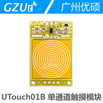 Single Touch Sensor Module Touch Switch, Touch Module, UTouch01B цена и фото