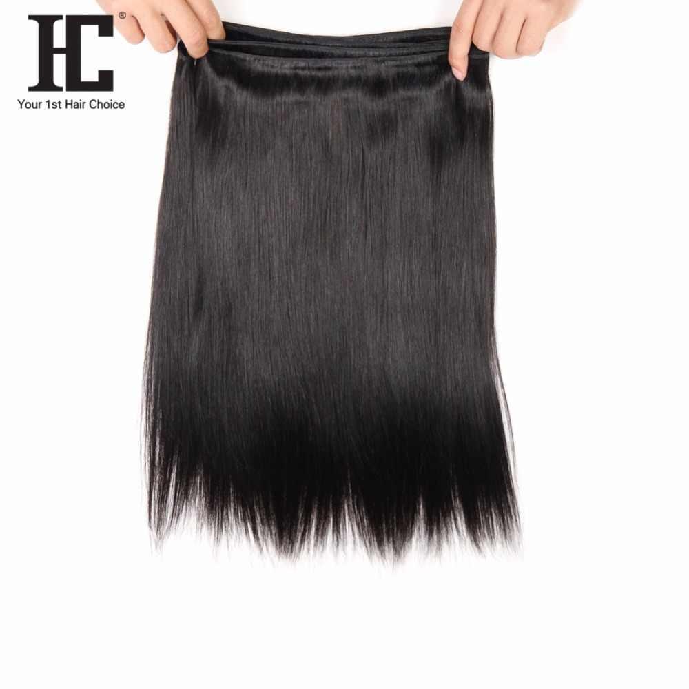 HC 360 Кружева Фронтальная застежка с Связки Natural Цвет Бразильский прямые волосы 3 Связки с фронтальной Nonremy пучки и фронтальной