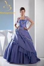 Bealegantom 2017 Embroidery Appliques Ball Gown Quinceanera Dresses Satin Beaded Sweet 16 Vestidos De 15 Anos QA1054