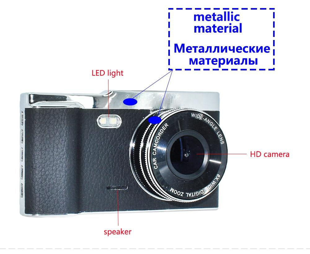Sbhei 4.0 inch IPS Screen Car DVR Novatek NTK96658 Car Camera Dash Camera Full HD 1080P Video 170 Degree Dash Cam