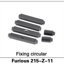 Original Walkera Furious 250 Spare Parts Furious 215-Z-11 Fixing circular for Fu