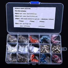 760 pcs/set Scissors Silencer and Plastic Washers+Stainless Steel Finger Rest Haircutting Styling Repair Accessories