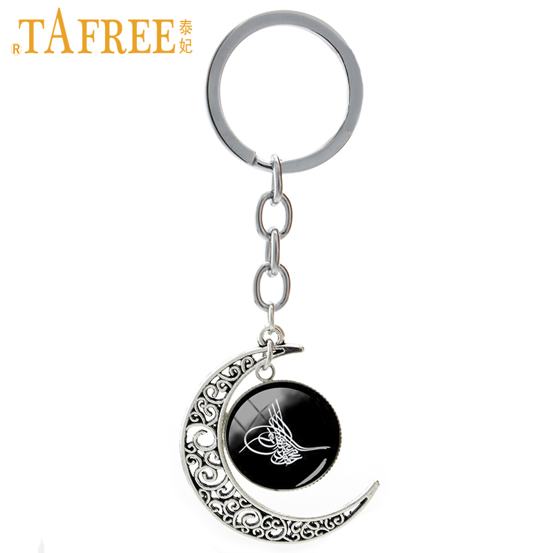 TAFREE Handmade Tugra wedding party gift moon pendant key chain vintage Tugra Osmanli LOGO men women charm keychain jewelry T576