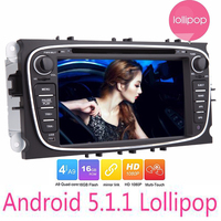 Double 2 Din 7 inch Quad Core Car DVD Player For Ford Focus Android 5.1 GPS Navigation Radio 3G WIFI AUX Multimedia System Audio