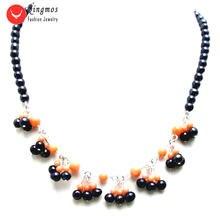 Qingmos Трендовое ожерелье из натурального жемчуга и коралловых