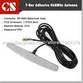 free shipping 5PC/lot 868 mhz patch antenna,IP67 waterproof 868mhz antenna for control panels and radio receivers antenna