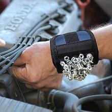 Модный крепкий магнитный браслет, регулируемые браслеты для поддержки запястья, для винтов, гвоздей, гаек, болтов, держатель для сверла, ремень для инструментов, распродажа