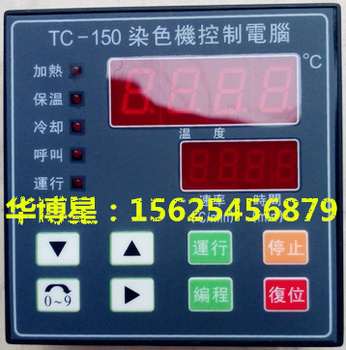 Replace HG-TC150 TC100B Dyeing Machine Temperature Controller XH-KG66 Temperature Control Computer