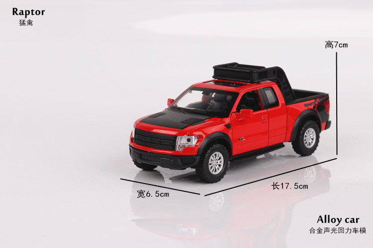Double-Horses-132-High-Simulation-Model-Toys-Car-Styling-Ford-F150-Raptor-Pickup-Trucks-Alloy-metal-Car-toys-for-children-gift-5