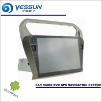 YESSUN Car Android Navigation System For Peugeot 301 / C Elysee 2012~2016 Radio Stereo CD DVD Player GPS Navi Screen Multimedia