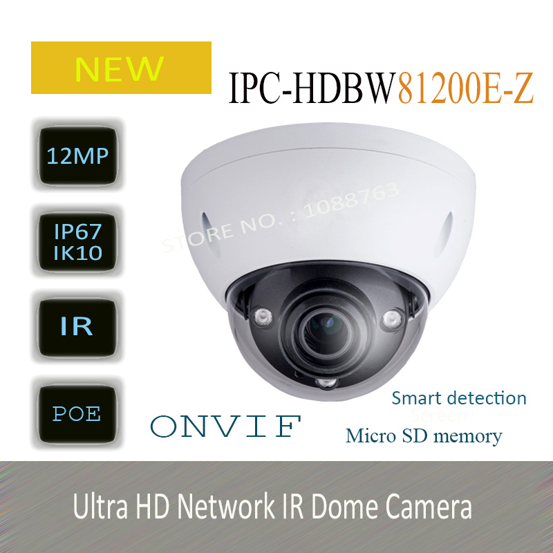 Free Shipping 2016 NEW 4K IP Camera Security Camera DAHUA 12MP Ultra HD IR Network Dome
