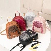 Маленький рюкзак для девочек, модная женская сумка через плечо с блестящими пайетками, многофункциональная мини-сумка для девочек-подростков# YJ