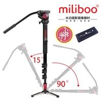 Miliboo MTT705Aアルミ合金ポータブル