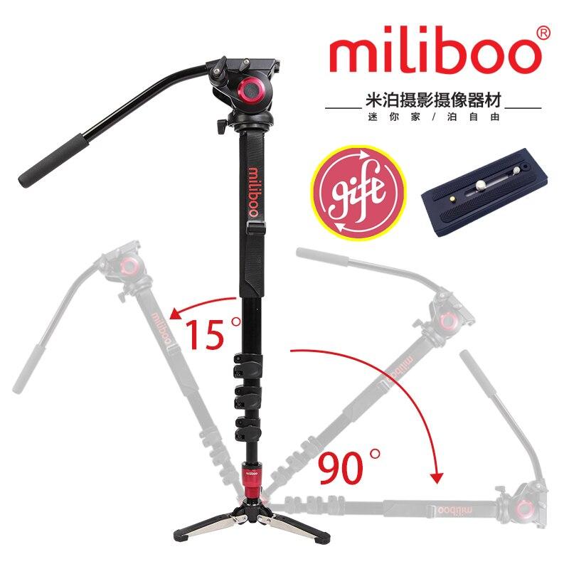 Miliboo MTT705A In Lega di Alluminio Portatile Monopiede & Treppiede Per Videocamera Professionale/Video/DSLR Stand. Metà Prezzo di Manfrotto