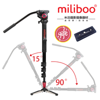 miliboo MTT705A Aluminum Alloy Portable Monopod &Tripod For Professional Camcorder /Video/DSLR Stand.Half Price of Manfrotto