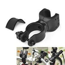 Универсальный Велосипедный Фонарик светодиодный кронштейн для фонарика зажим 360 градусов вращение Велоспорт зажим велосипедный держатель для фонаря- M25