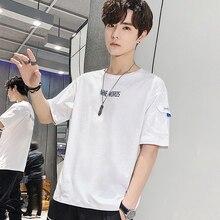 Giapponese Allentato Manica Corta Nuova Estate degli uomini Alla Moda Camicia Fondo Dello Studente Top Bianco con Puro Cotone
