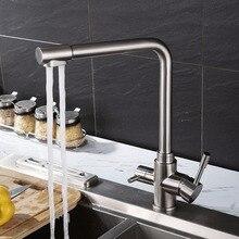 SUS304 нержавеющей стали, кухонный кран, горячей и холодной воды и очиститель воды кран, поверхность щеткой, на одно отверстие, двойной ручкой