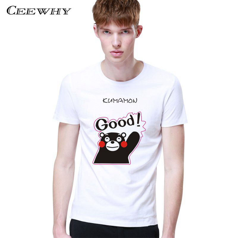 Ceewhy high quality 2017 brand clothing palace funny t for T shirt printing one off