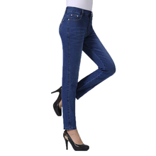WAEOLSA Woman Denim Ninth Pant Blue Cropped Jeans Trouser Spring Autumn Women Slim Fit Denim Trousers Lady Casual Jeans Pant 40S
