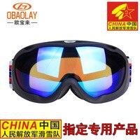 제조 업체 공급 H002 도매 새로운 품질 남성 여성 전문 더블 레이어 안티 안개 렌즈 스키 안경