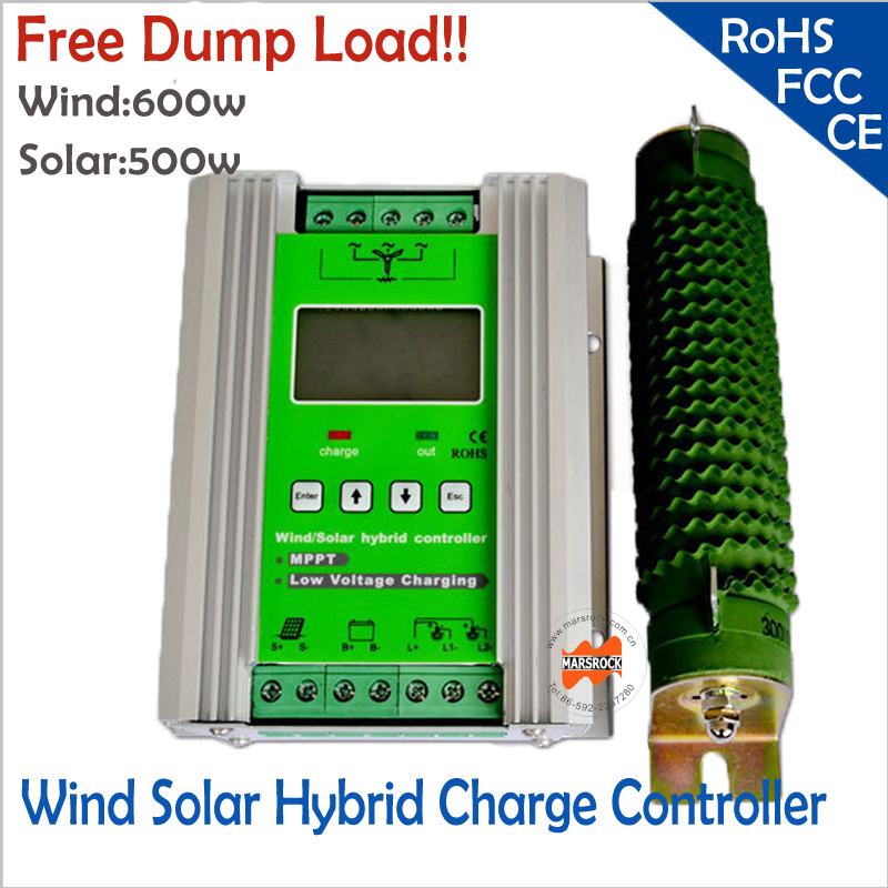 1100w Auto 12/24V Off Grid Intelligent MPPT Wind Solar Hybrid Charge Controller with Free Dump Load and LCD Display maylar free shipping 48v auto hybrid mppt controller