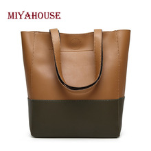 Miyahouse Patchwork Solid Color Shoulder Bag For Women 2PCS/SET PU Leather Handbag Female Large Capacity Shoulder Bag Lady