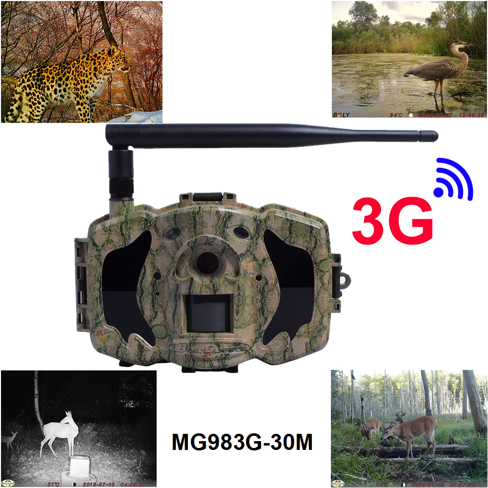 3G game hunting cameras 940nm 100 ft photo trap cameras 30MP GPRS and MMS cellular BolyGuard