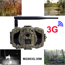 trail camera 3g Bolyguard 30MP 1080P GSM photo trap support 3G 2G no glow 940nm LED 100ft detection wireless hunting