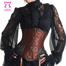 Brown Brocade Bustier Steampunk Corset Underbust Steel Boned Gothic Clothing Sexy Corsets and Bustiers Waist Corselet