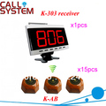 Система вызова медсестры больничное устройство с звонком медсестры и дисплеем станции dhl Бесплатная доставка