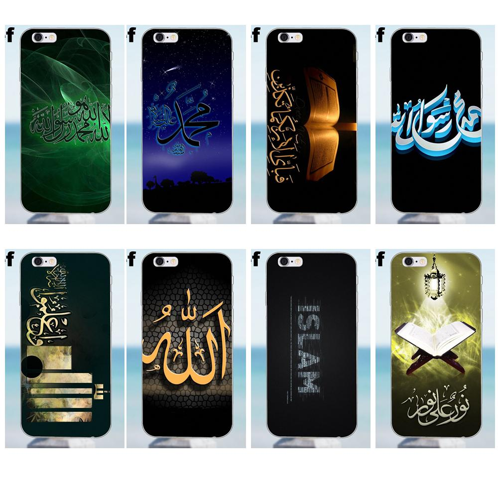 Suef Unique Islam <font><b>Logo</b></font> TPU Capa <font><b>Case</b></font> For <font><b>iPhone</b></font> X 4 4S 5 5S 5C SE 6 <font><b>6S</b></font> 7 8 Plus Samsung Galaxy A3 A5 J1 J3 J5 J7 2016 2017 image