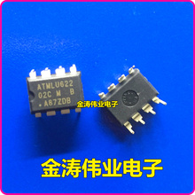 100pcs/lot AT24C02C DIP8 AT24C02 DIP new and original IC 20pcs lot op27gp op27 ad dip8 ic