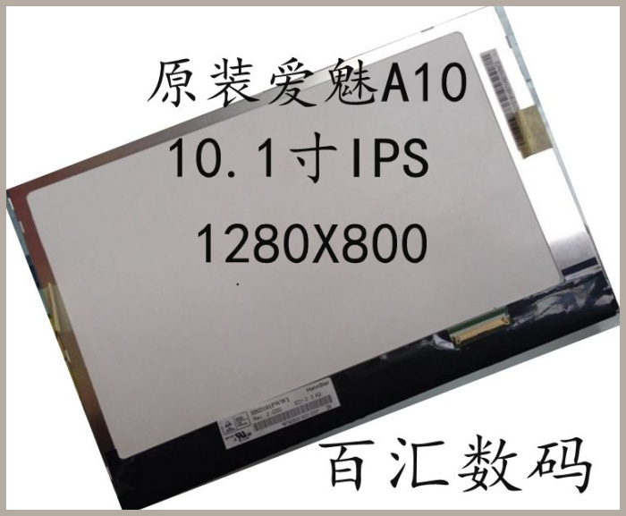 Vivid A10 LCD touch screen N10 display screen is Iran
