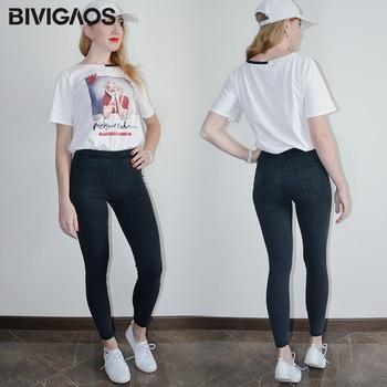 BIVIGAOS Women Jeans Leggings Casual Fashion Skinny Slim Washed Jeggings Thin High Elastic Denim Legging Pencil Pants For Women 3