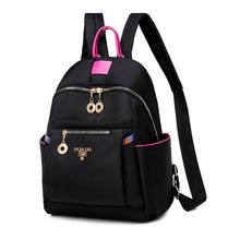 New Multi-purpose Large-capacity Nylon Backpack Women's Fashion Trendy Light Wild Color Backpack One Pack 2017 new fashion student letter ribbon nylon ultra light backbag large capacity leisure pure color female backpack