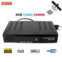 DMYCO Digital Terrestrial Satellite TV Receiver Combo dvb t2+S2 HD 1080P DVB H.264 / MPEG 2/4 Decoder for Russia Europe