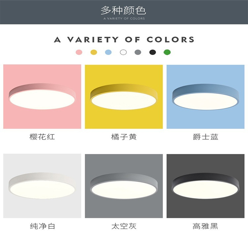 18W 24W 36W 48W Modern Ultra-Thin Simple Macaron Colorful LED Ceiling Light 5CM Thin LED Lamp Round Flat Bedroom Ceiling Lamp 2018 new macaron color led ceiling lights round 5cm ultra thin ceiling lamp for bed children s room led lamp lamparas de tech