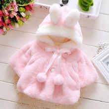 girls Jacket autumn winter rabbit ear hooded cotton kids coat children winter clothing kids keeping warm outerwear недорого
