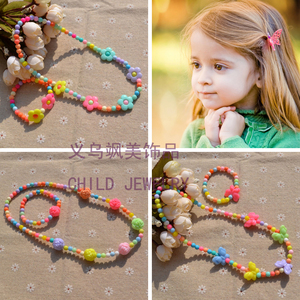 3 Sets New Style Cute Children