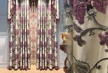 2015   High-end European purple curtain cloth thickness Relief Shading jacquard room curtain screens