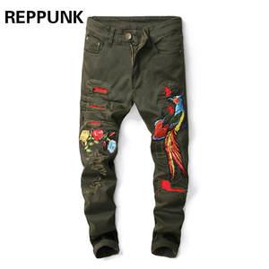 1933f4436cee3 REPPUNK 2018 Mens Jeans Luxury Denim Trousers Male Pants