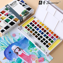цены Superior 12/18/24/30/36/40/48Color Solid Watercolor Paint Set for Artist Drawing Painting Watercolor Pigment Art Supplies