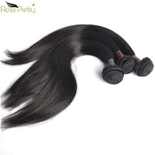 Long Hair 8inch to 34inch Ross Pretty Remy Brazilian Straight Hair Bundles Human hair weave bundle Natural Color black(China)