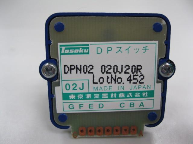 02J  Rotary switches band switch TOSOKU DPN02 Magnification Switch Machine Band 020j20r CNC panel knob switch