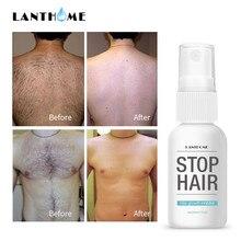 Предотвращает рост волос ингибитор спрей после удаления волос использовать все тело Ноги тела подмышек Депиляция лица эссенция жидкость TSLM1