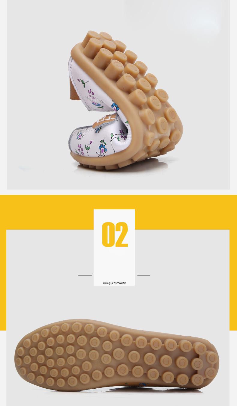 AH 3599 (14) women's loafer shoe